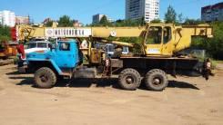 Мотовилиха КС-5579-3, 2009