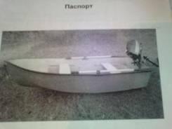 Лодка двухместная моторно-гребная