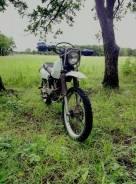 Suzuki Djebel 200, 1992
