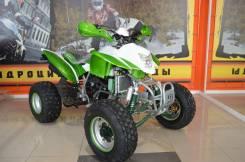 ATV 250 DAKAR, 2019