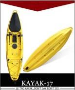 Каяк, байдарка, каноэ, доска для йоги 320х80х26 от NETStore Rotо Canoe