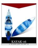 Каяк, 320 х 80 х 26 от NETStoreDV