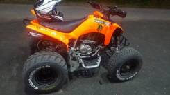 Motoland ATV 250S, 2014