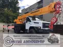 Ивановец КС-45717К-2Р, 2019