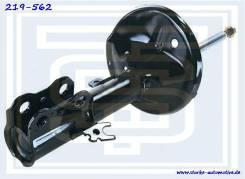 Амортизатор подвески TOYOTA Camry 2001- передний правый