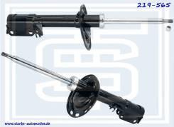Амортизатор подвески TOYOTA Camry 2003-2006 задний левый