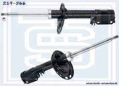 Амортизатор подвески TOYOTA Camry 2003-2006 задний правый (газовый)