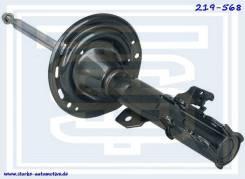 Амортизатор подвески TOYOTA Camry 2003-2006 передний правый