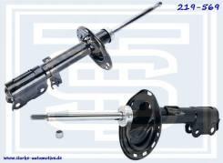 Амортизатор подвески TOYOTA Camry (V40) 2.0-2.4VVTi 2006- задний левый