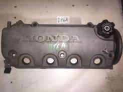 Крышка головки блока цилиндров Honda D16A