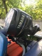 Лодочный мотор Yamaha 80 л. с. в Москве