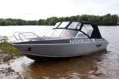 Продам катер Волжанка 51 фиш с мотором Suzuki 90