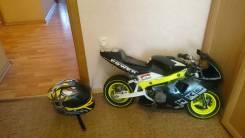 Honda CBR 50, 2012