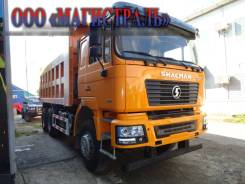 Shaanxi Shacman SX3258DR384, 2018