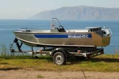 "Прицеп ""Водник"" для лодок до 4,5м (8213 А5)"