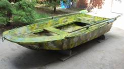Продам лодку Шарк 330
