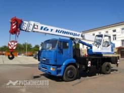 КС 35719-8А автокран 16т. (КАМАЗ-53605), 2019