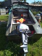 Лодку прогресс 4 продам
