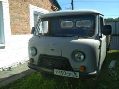 УАЗ 3303, 1994