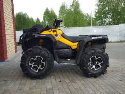 BRP Can-Am Outlander 650 X MR, 2013