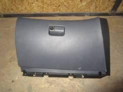 Бардачок Nissan Primera P12E 2002- Оригинальный номер (68520AV600)