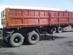 Кзап А-496, 1994