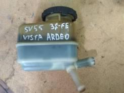 Бачок гур Toyota Vista Ardeo 1999 SV55 3S-FE