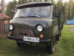УАЗ 33303, 1991