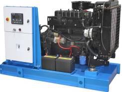 Продается дизель генератор (электростанция, ДЭС-ка), 40 кВт на складе