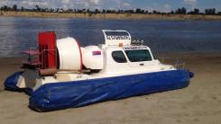 """Продам судно на воздушной подушке """"Славир-6"""""""