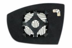 Зеркальный элемент Ergon 28760609 для Ford S-Max, правый
