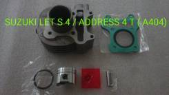 ЦПГ Suzuki LET S 4 / Address 4T. мотор A404