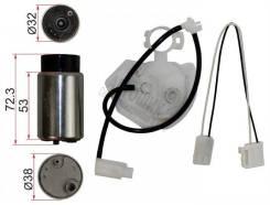 Топливный насос ST-FP11 SAT