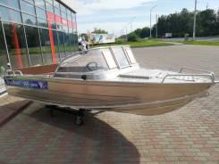 Продам лодку алюминевую Wyatboat 460dcm