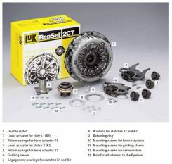 Комплект сцепления Powershift repset 2st 602000800 luk ford focus 3