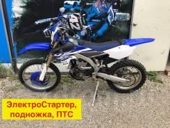 Yamaha YZ 250FX, 2016