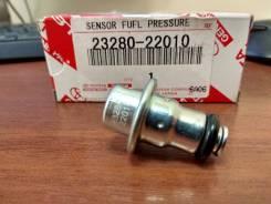 Регулятор давления топлива/ клапан обратный Toyota 23280-22010