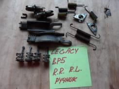 Механизм стояночного тормоза Subaru Legasy BP5
