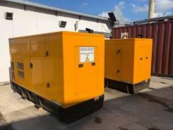 Дизель генератор JCB G140QS