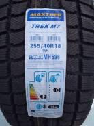 Maxtrek Trek M7. Зимние, без шипов, 2019 год, новые
