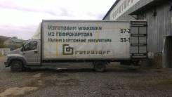 ГАЗ ГАЗон Next C41R13, 2015