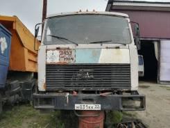 Продается грузовик Маз