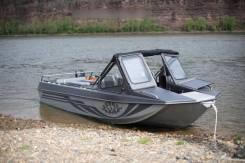 Продам водометный катер Борус-530 2015г