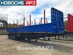 НовосибАРЗ 98131C, 2018