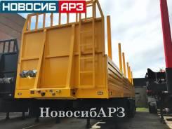 НовосибАРЗ 981311, 2018