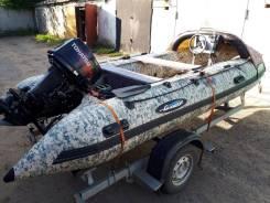 Лодка ПВХ с мотором Tohatsu 30
