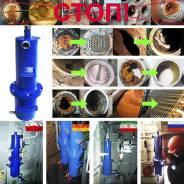 Фильтр водяной ГМФ