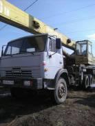 Галичанин КС-55713. Продается автокран КамАЗ галичанин 32 тн, 10 000куб. см., 19,00м.