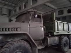 Продаю Урал 1991, рама от Урала и другие з/ч