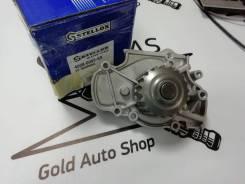 4508-0005-SX Помпа системы охлаждения
